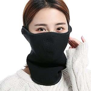 Smilemall バイク用マスク フェイスマスク ネックウォーマ 冬用 厚型 スキー 釣り 登山 屋外コンバット 防寒対策 防塵 防風 男女兼用 (ブラック)