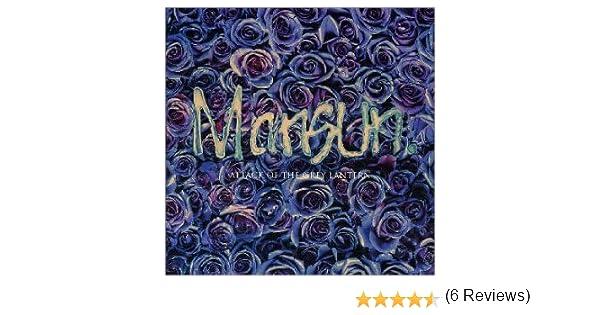 Amazon | ONE LP (アタック・オ...