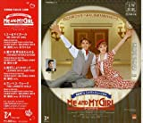 「ME AND MY GIRL」月組大劇場公演主題歌CD