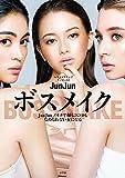 ボスメイク: JunJunメイクで顔もココロもなめられない女になる (実用単行本)