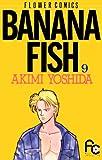 BANANA FISH(9) BANANA FISH (フラワーコミックス)