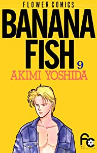 BANANA FISH 9巻 表紙画像