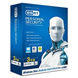 ESET パーソナル セキュリティ | 1台3年版 | Win Mac Android対応