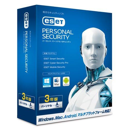 ESET パーソナル セキュリティ | 1台3年版をアマゾンで購入