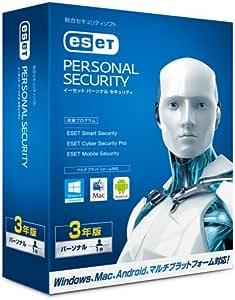 【旧製品】ESET パーソナルセキュリティ|1台3年版|Win/Mac/Android対応