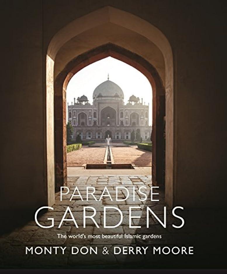 残り物私王子Paradise Gardens: the world's most beautiful Islamic gardens (English Edition)