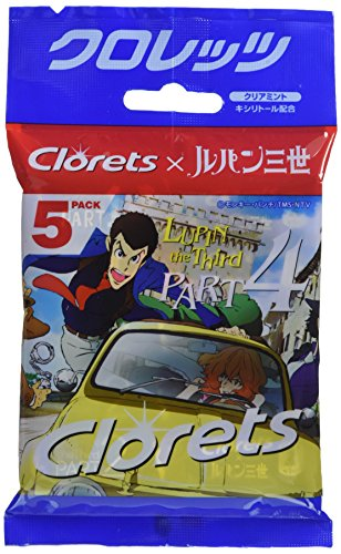 クロレッツ XP クリアミント 袋14粒×5