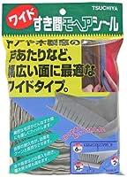 槌屋 ワイド すき間モヘアシール グレー 幅20X高さ6mmX長さ2m No.20060