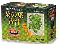 桑の葉青汁75g(3.0g×25袋)