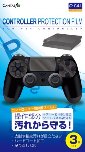 PS4用コントローラー保護フィルム...