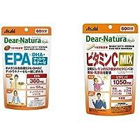 【セット買い】ディアナチュラスタイル EPA×DHA+ナットウキナーゼ 60日分 & ビタミンC MIX 60日分