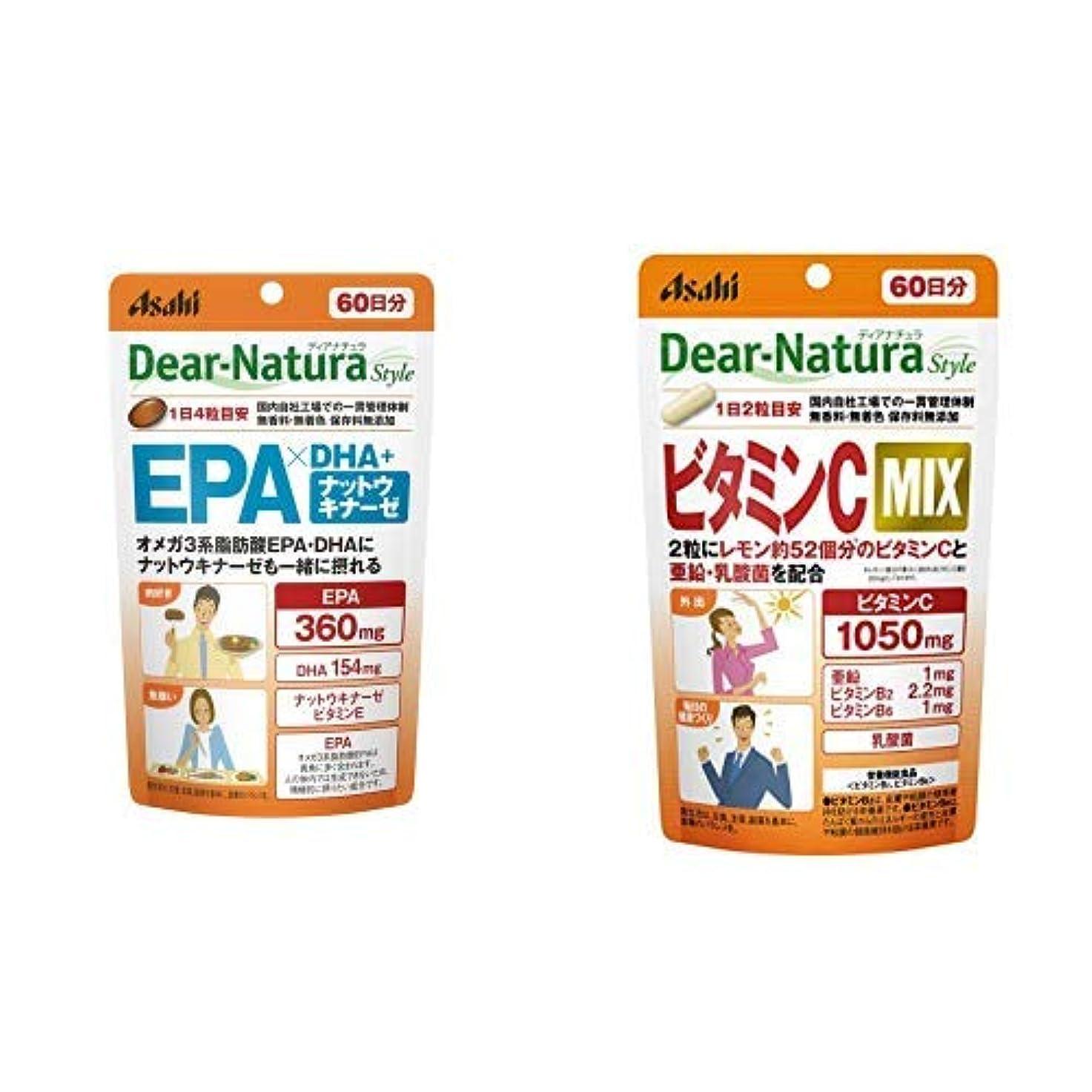 地球旧正月嫌がる【セット買い】ディアナチュラスタイル EPA×DHA+ナットウキナーゼ 60日分 & ビタミンC MIX 60日分