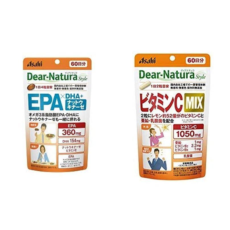 怪しい教える一【セット買い】ディアナチュラスタイル EPA×DHA+ナットウキナーゼ 60日分 & ビタミンC MIX 60日分