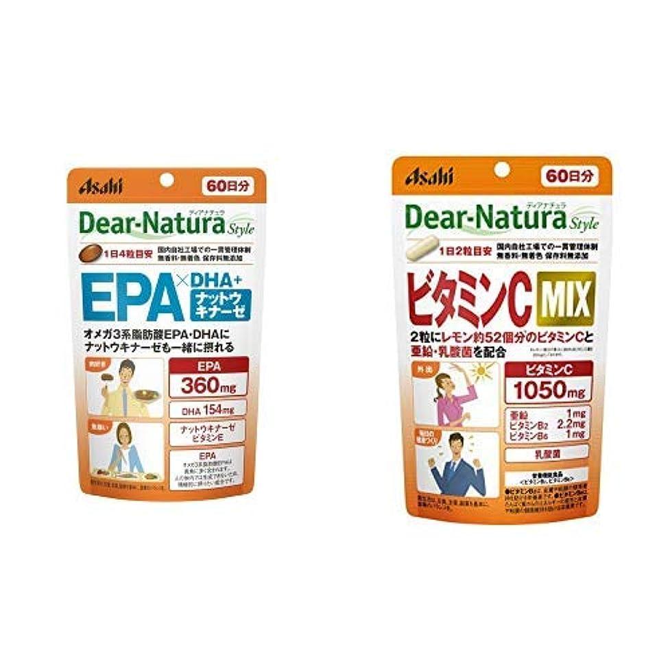 デッキストレスソーセージ【セット買い】ディアナチュラスタイル EPA×DHA+ナットウキナーゼ 60日分 & ビタミンC MIX 60日分