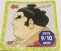火ノ丸相撲 365日ステッカー JUMP SHOP 【野地数興(数珠丸恒次)】 2018910