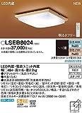 パナソニック 天井直付型 LED(昼光色・電球色) シーリングライト LSEB8024 リモコン調光・リモコン調色 ~10畳用