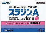 【指定第2類医薬品】スラジンA 48錠