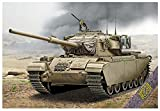 エース 1/72 イスラエル軍 ショットミーティア主力戦車 第3次中東戦争 プラモデル UA72427