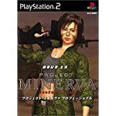 Project Minerva Professional [Japan Import] by D3 PUBLISHER [並行輸入品]