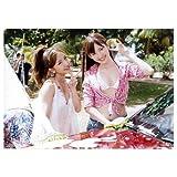 AKB48公式生写真 Everyday、カチューシャ タワーレコード特典 【小嶋陽菜、板野友美】