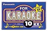 パナソニック カセットテープ、カラオケ専用 録音時間10分、10本入りセット RT-KX10AA