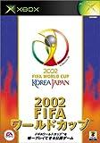 2002 FIFAワールドカップ(TM)