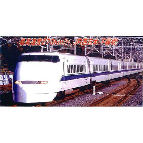 Nゲージ A7360 300系東海道・山陽新幹線「F9」編成 シングルアームパンタ基本8両セット