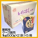 マルトモ いりこだし 1kg(500g×2)×5箱 業務用