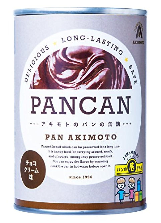 クラウン不当バイアスパン?アキモト パンの缶詰 (チョコクリーム) 100g