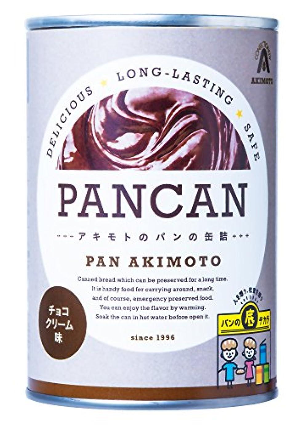カーフ農業のアソシエイトパン?アキモト パンの缶詰 (チョコクリーム) 100g