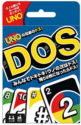 ドス! カードゲーム