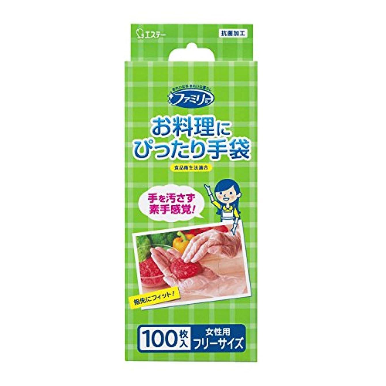 ほこりっぽい布ハグファミリ- お料理にぴったり手袋 女性用 フリーサイズ キッチン 半透明 100枚