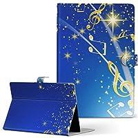 ARROWS Tab F-03G FUJITSU 富士通 アローズタブ タブレット 手帳型 タブレットケース タブレットカバー カバー レザー ケース 手帳タイプ フリップ ダイアリー 二つ折り フラワー 音符 青 ブルー f03g-006821-tb
