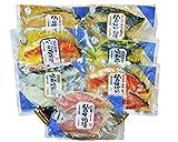 美味海鮮・漬魚セット 7種 おいしい漬け魚のセット 【父の日ギフト・お中元・ご贈答用・ご自宅用に・お誕生日プレゼントにも!配送指定OK!】