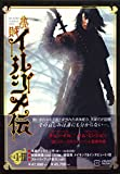 美賊イルジメ伝 DVD-BOX 1+2+3 12枚組