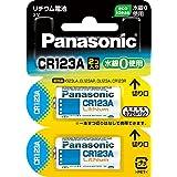 パナソニック リチウム電池 カメラ用 3V 2個入 CR-123AW 2P