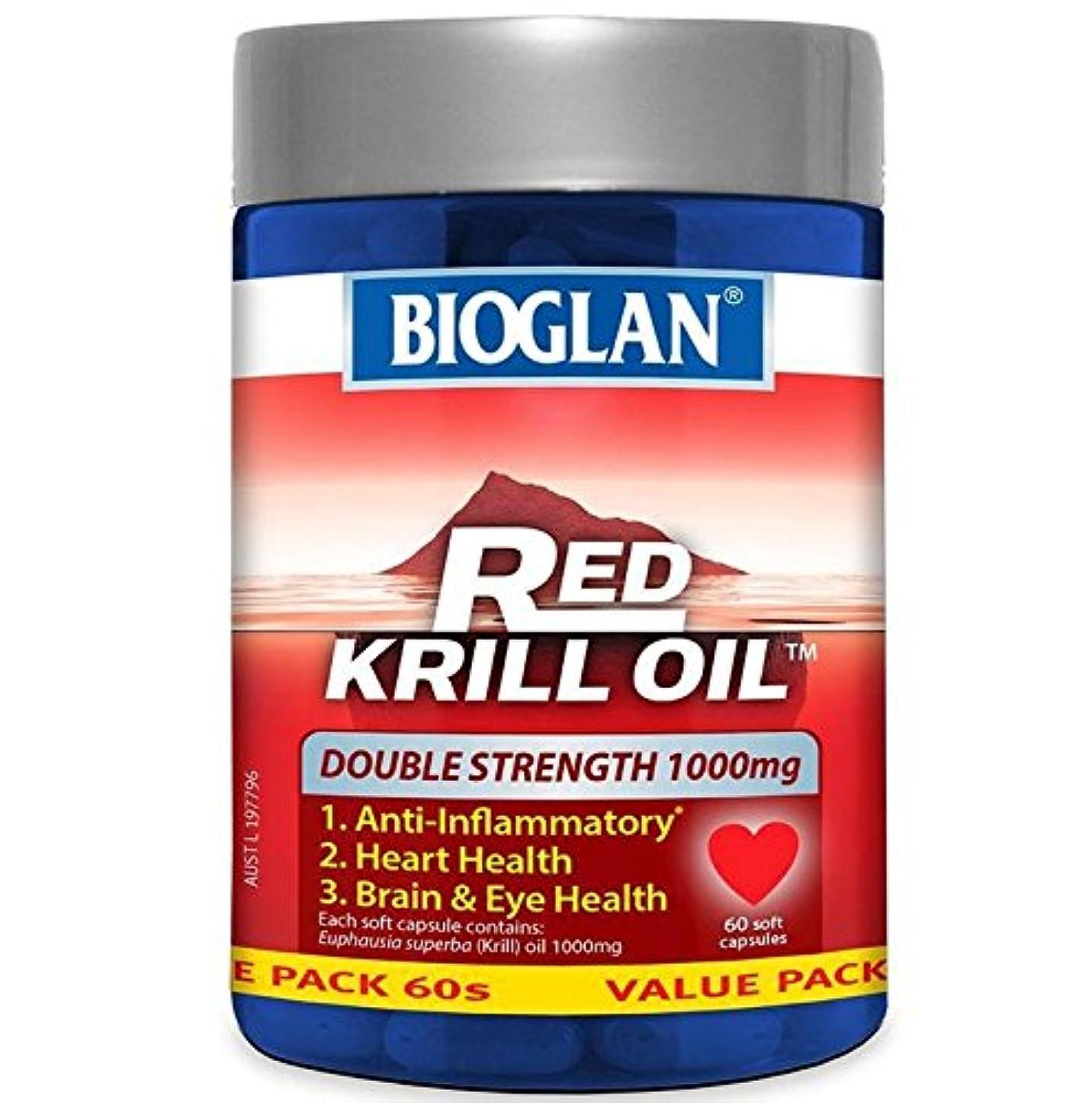 Bioglan(バイオグラン) レッドクリルオイル 1000mg カプセル60錠【海外直送品】 [並行輸入品]