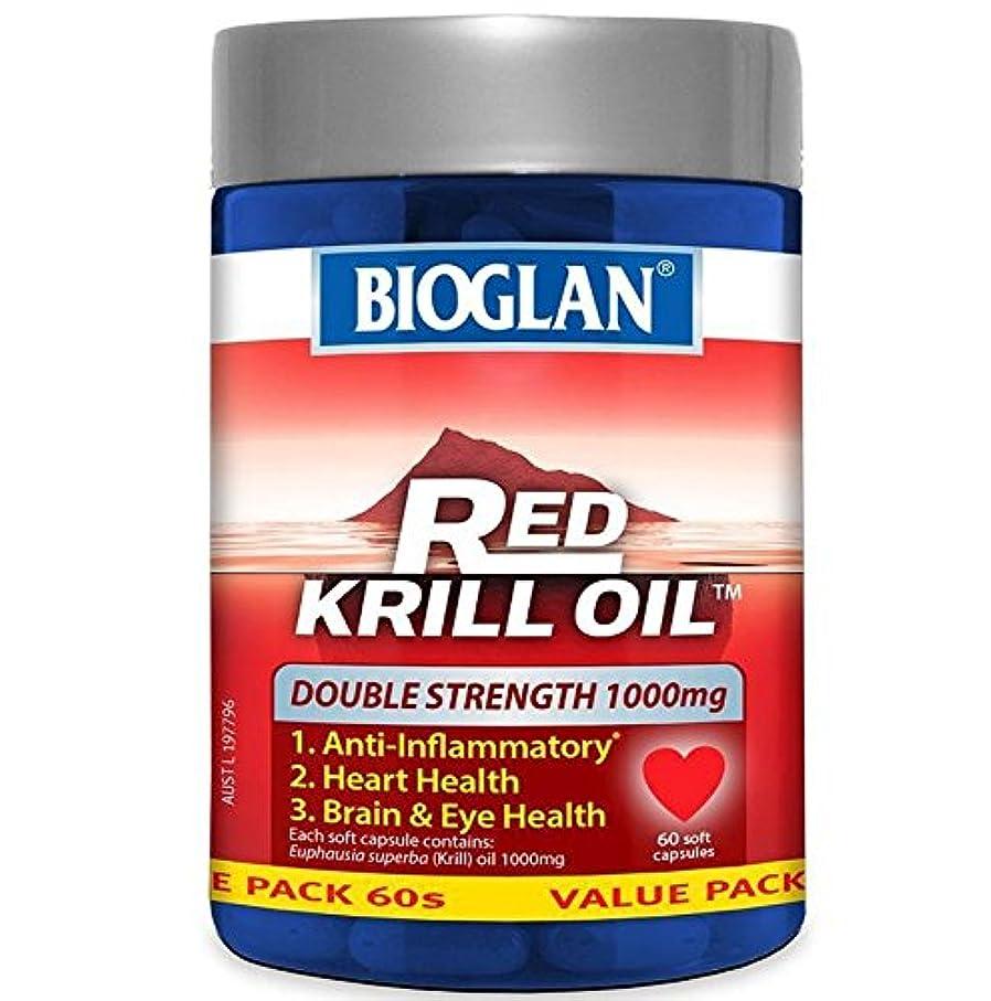 最適欠席骨Bioglan(バイオグラン) レッドクリルオイル 1000mg カプセル60錠【海外直送品】 [並行輸入品]