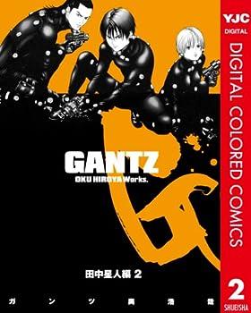 GANTZ カラー版 田中星人編 2 (ヤングジャンプコミックスDIGITAL) [Kindle版]