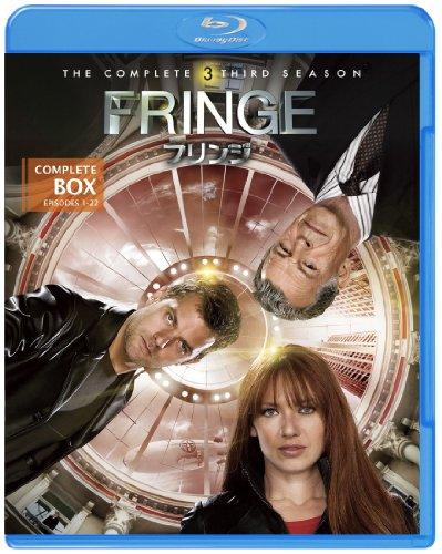 FRINGE/フリンジ〈サード・シーズン〉 コンプリート・セット [Blu-ray]の詳細を見る