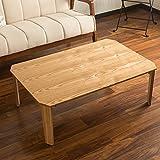 システムK 純木製!木のぬくもりを最大限に生かした、折りたたみローテーブル 完成品 天然木 突板 タモ材 八角仕上 色:ナチュラルの画像
