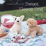 Sweet Fleece Dog 羊毛&愛犬の毛で作るフワフワ子犬