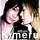 with you♪KimeruのCDジャケット