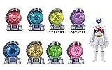 宇宙戦隊キュウレンジャー DXキュータマセット 01 02 03 04 & 戦隊ヒーローシリーズ13 シシレッドオリオン 5点セット