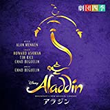 【Amazon.co.jp限定】アラジン BROADWAY'S NEW MUSICAL COMEDY(特典:メガジャケ付)