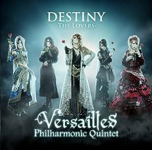 DESTINY -THE LOVERS- (初回限定盤A)(DVD付)