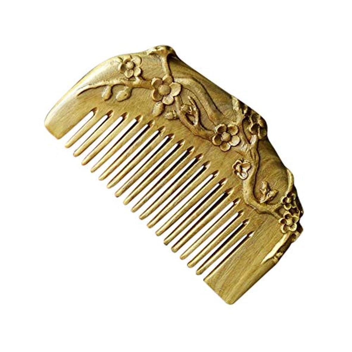 取り出す単語耳WASAIO ヘアブラシ帯電防止緑白檀櫛中国スタイル小さな櫛梅彫刻櫛