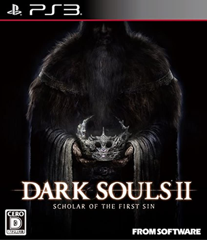 マウスピース化合物後方DARK SOULS II SCHOLAR OF THE FIRST SIN - PS3