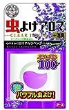 虫よけアロマ CLEAR JEWEL ロイヤルラベンダー 100日用 【HTRC3】
