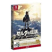 ゼルダの伝説 ブレス オブ ザ ワイルド ~冒険ガイドブック&マップ付き~  - Switch